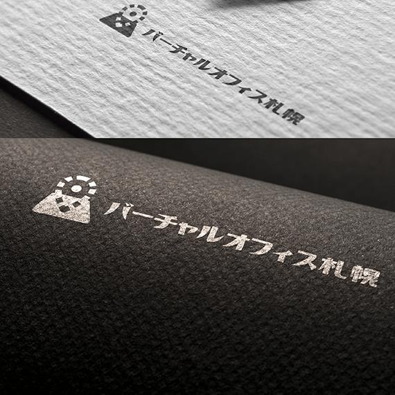 バーチャルオフィス札幌イメージ画像3