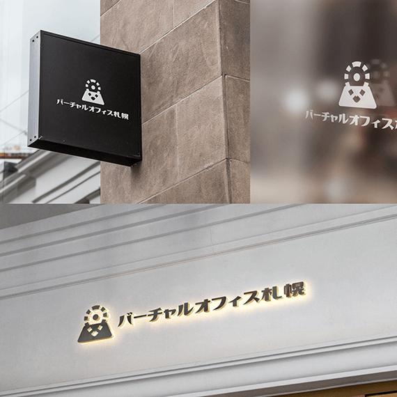 バーチャルオフィス札幌イメージ画像2