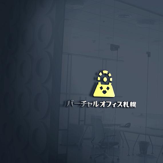 バーチャルオフィス札幌イメージ画像1
